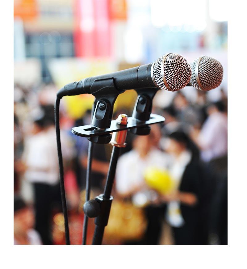 speaking-opportunity